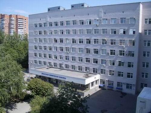 1 детская областная поликлиника екатеринбург